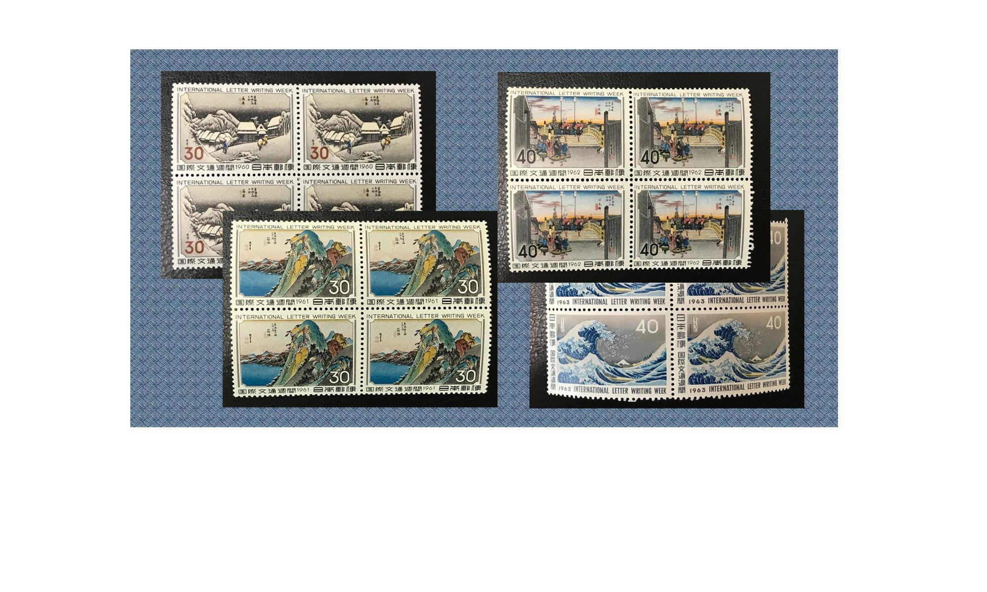 ペンペンの趣味の切手